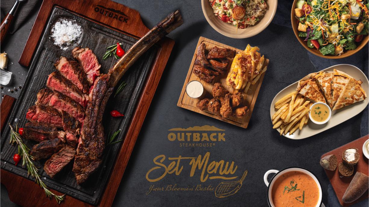 讓你垂涎「肉」滴的全新Outback套餐!
