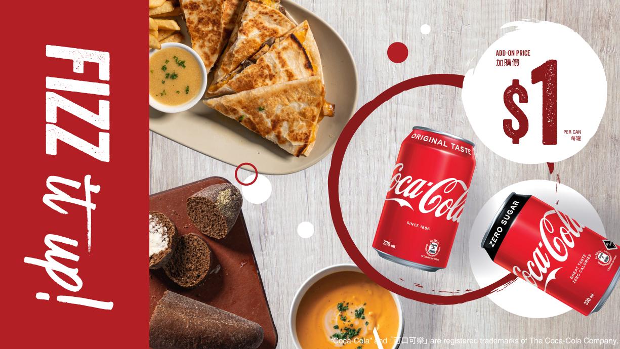 Outback外賣美食 ✕ 可口可樂®️ 加購優惠